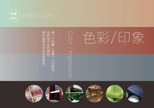 杭州盛和美:如何从专业设计角度看景区标识导视设计