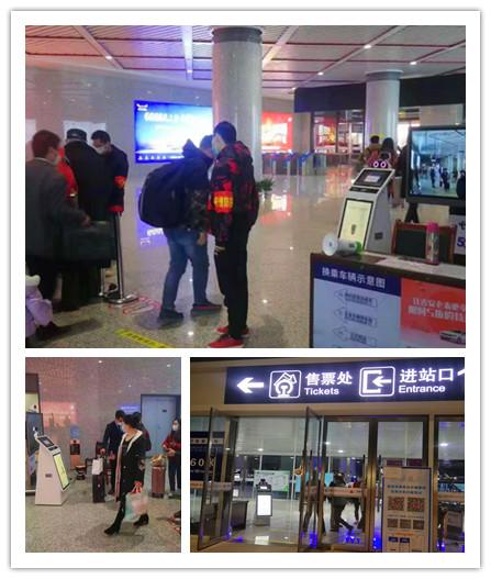 科技防疫护航春运高峰深圳科威联动铁路部门确保公共卫生安全
