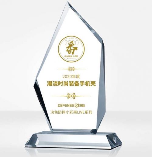 决色入选2020《瑞丽》潮流大番榜年度榜单,成为唯一入榜手机壳!