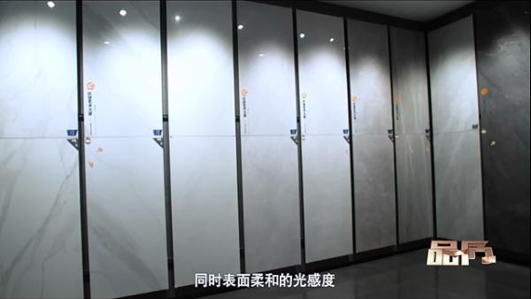 一部《品质》纪录片看懂箭牌家居产品背后的技术进化