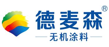 权威!2020年第二届中国无机涂料十大品牌盛大来袭