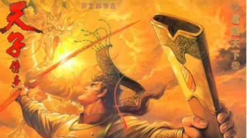 福利党之春—— 《天子传奇》广播剧酷我听爱在线