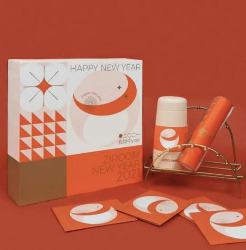 深圳可以免费推出2021春节礼盒解锁牛年新姿态!