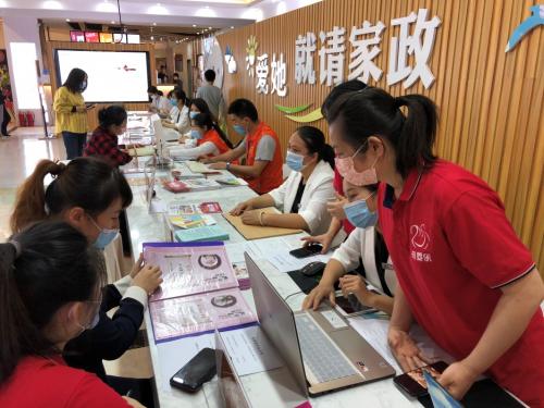 湛江市家庭服务业协会会长陈迪从医务人员转型为家政专家