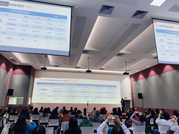 广州学而思·爱智康全面升级本地化中考课程体系
