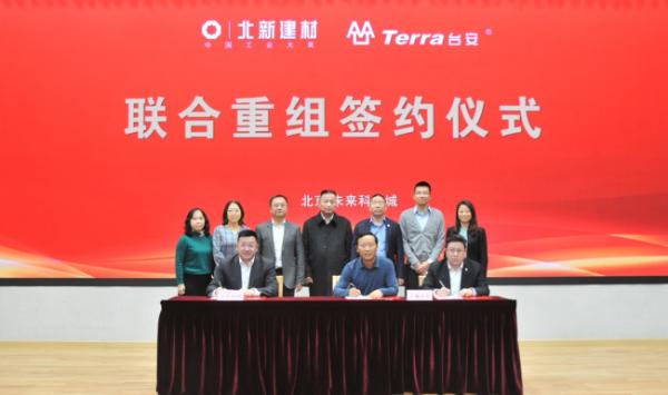 强强联合丨上海台安加入北新建材,开启第二轮防水产业全国重组和产业布局