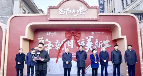 烟台朝阳街、所城里新春开街,拈花湾文旅用文化赋能城市更新
