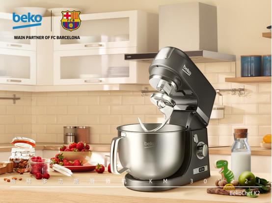 美味不孤单 买到就是赚到Beko倍科K2厨师机