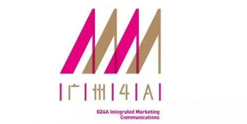喜报丨想象传媒正式加入广州4A协会