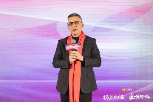 辉通达总裁徐秀贤:为农村振兴战略树立榜样