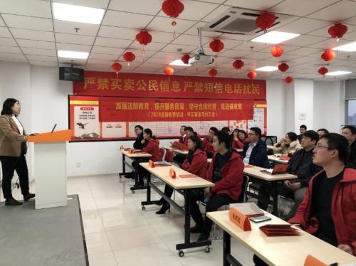 平安普惠常州分公司在联合辖区街道开展公益教育讲座