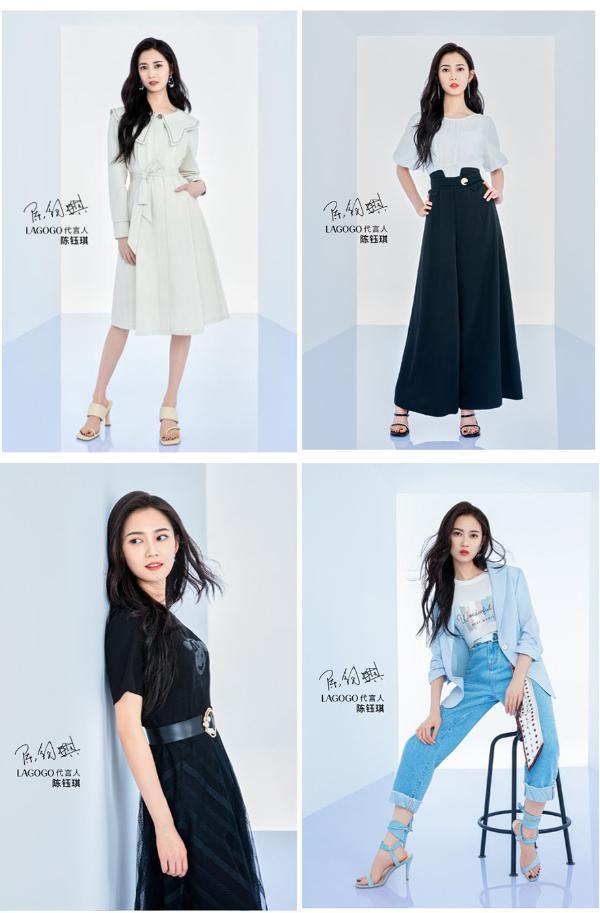 """陈 LAGOGO官方公告品牌代言人 清新时尚与您""""蹲点"""""""