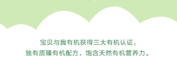 官宣 | Arla宝贝与我®携手「刘涛」引领有机成长