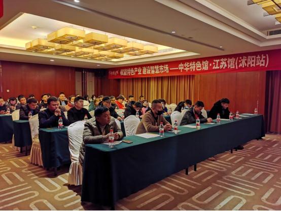 江苏中国特色馆年销售额超过10亿 150个苏宁特色馆即将开业