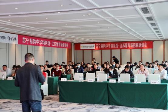江苏中华特色馆年销售额逾10亿,各地150家苏宁特色馆开业在即