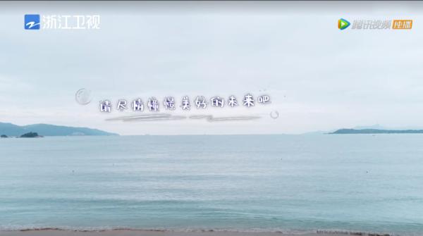 """《美味夜行侠》收视双冠!频频刷屏的佳兆业国际乐园或将成为年度""""爆款地"""""""