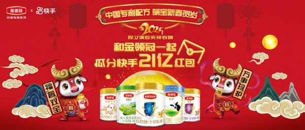 产品引领营销引领 伊利金引领国产奶粉新标杆