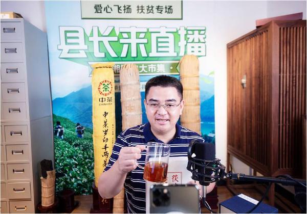 """抖音""""网红县长""""登上春晚,两年帮助湖南安化千人脱贫"""