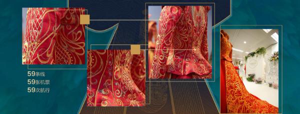如何把情书写进嫁衣?跟随DIGIX TALK,聆听中式礼服背后的甜蜜往事