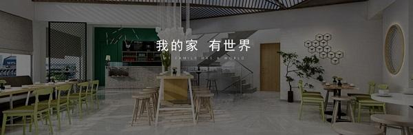 专访GHRC评审官丨东鹏控股人资副总裁李华珏:做聚焦战略的人才管理