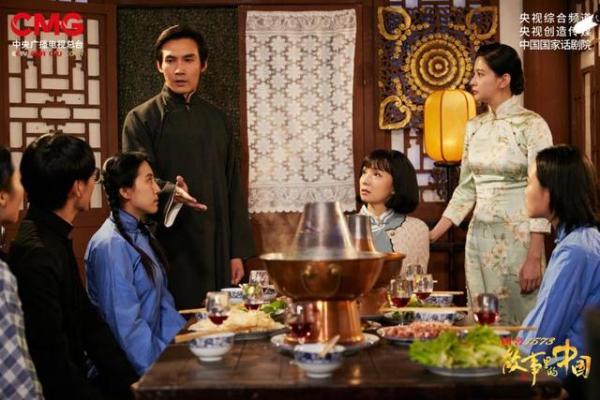 """泸州老窖·国窖1573独家冠名 《故事里的中国》唱响""""青春之歌"""""""