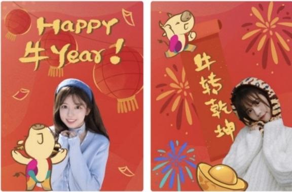 """年味满满 动漫生肖吉祥物""""小昂""""欢乐庆新春"""
