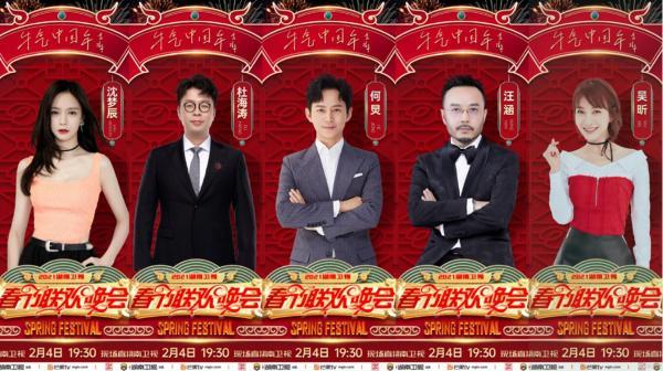 伊丽媛加盟2021湖南卫视小年夜春晚 压轴独唱《百年再启航》