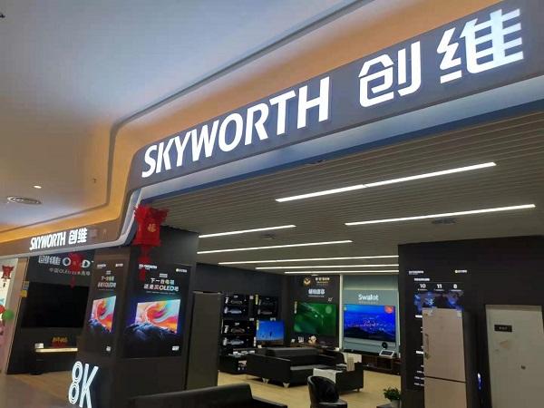 """年货节开启,高端电视市场刮起""""OLED风潮""""!"""