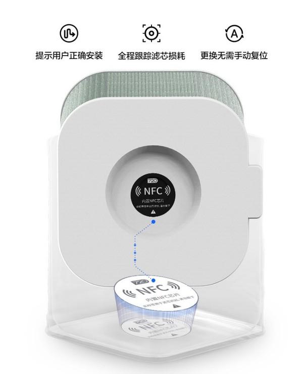 华为要卖空气了?华为智选携手720为你带来更健康的空气