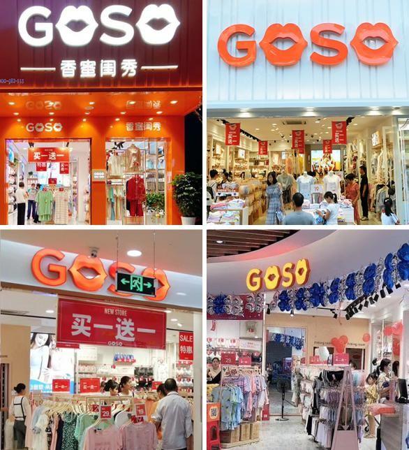 GOSO香蜜闺秀 是什么让它打动几百万人?