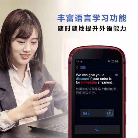 讯飞翻译机隐藏技能曝光:提升外语好帮手!