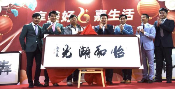 贾云村装亮相村民庆祝春节网络连接熊德龙跨国新年