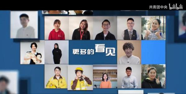 共青团中央视频点赞新职业,                                  </ol></div><small draggable=