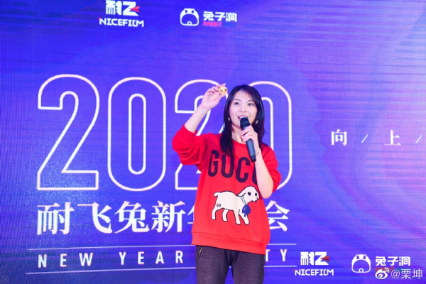 耐飞创始人兼CEO栗坤:内容营销是影视行业的重点一环