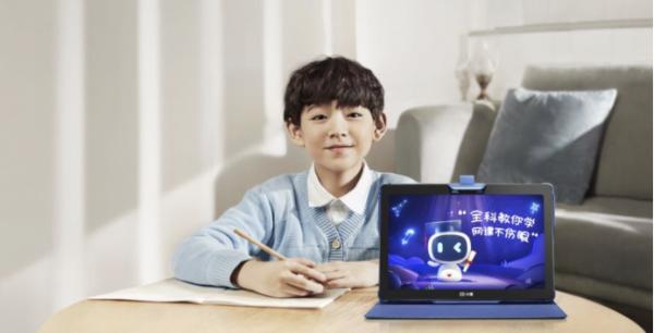 重!一款小型智能学习平板出来了 让家家有个AI学习助手