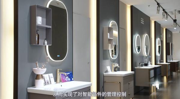 箭牌家居《品质》纪录片上线,用镜头记录中国品质故事