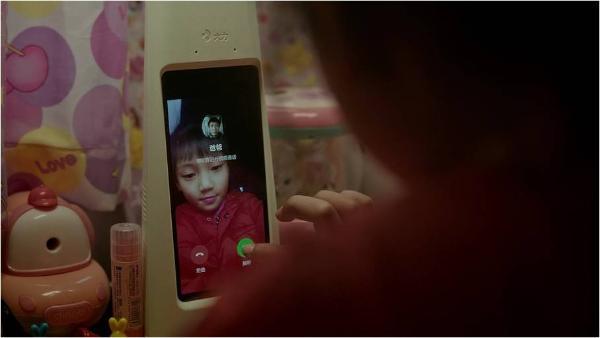 大力智慧发布年度短片《不及格爸爸》点亮留守儿童世界