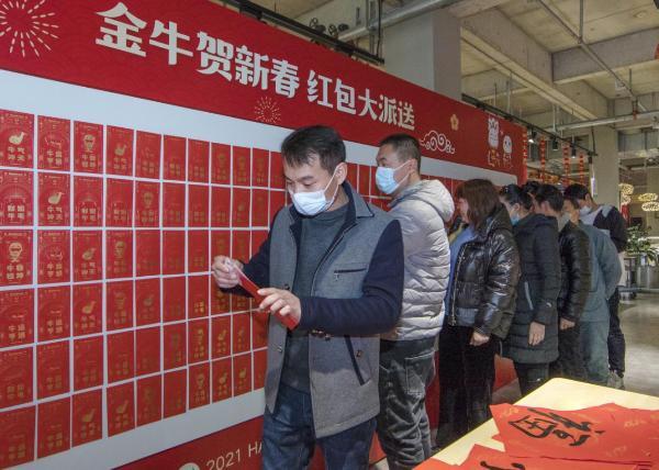 神高家具15项关怀措施 让浙江员工在新的一年里保持温暖