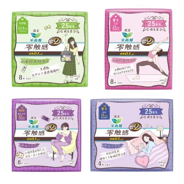 """""""伴你去经历"""" 花王乐而雅进入中国25周年系列活动暖心上线"""