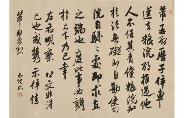 书法四步法学习之路初探(覃水池临创米芾作品篇)