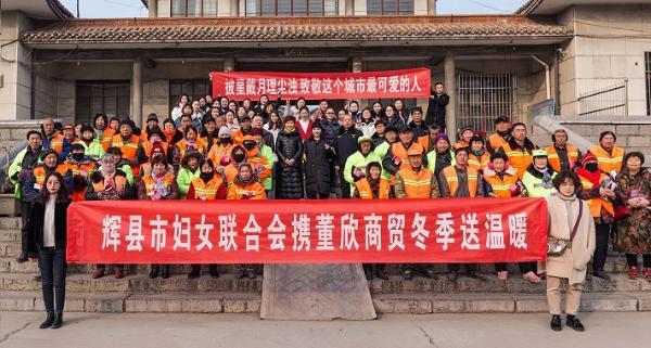 青年女性创业者董振华(董欣)当选新乡市诚实守信模范