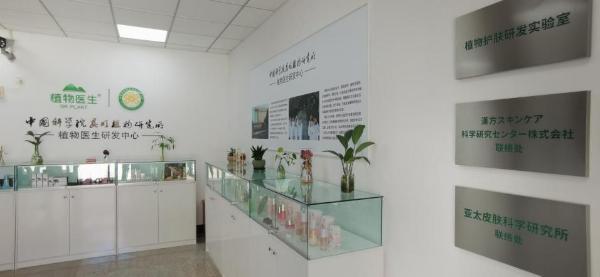 聚焦防晒市场 植物医生仙草防晒登陆三国四地展示科研实力