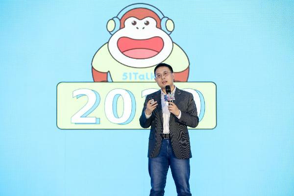 51Talk首席执行官黄佳佳:展望2021年 实现客户是51Talk的第一价值