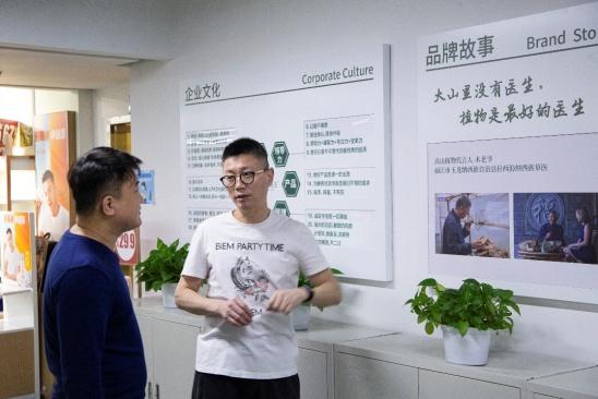 中国环境新闻工作者协会莅临植物医生总部 交流生物多样性保护工作