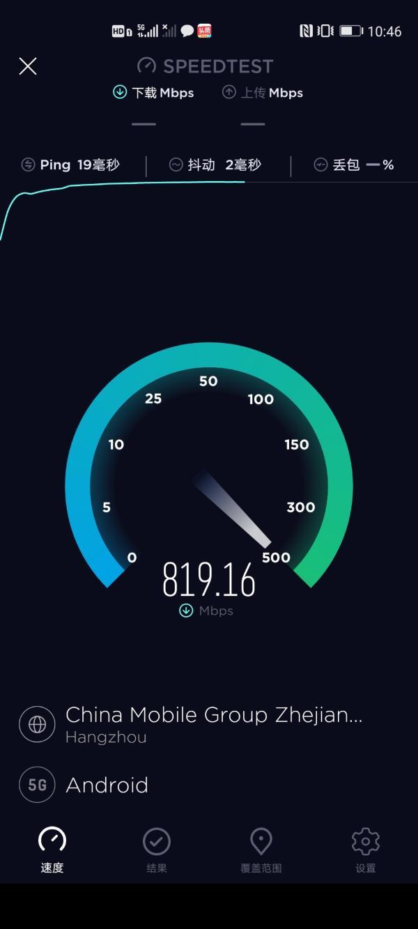 5G网络延伸至地下380米时 ——浙江移动专家畅谈如何打造浙江首个地下5G专网