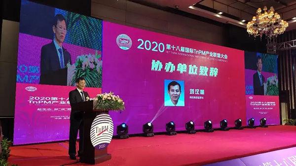 【南国集团2020年度大事记回顾】是终点,更是起点!!!