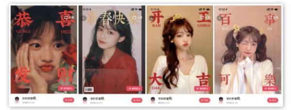 """美图爆款""""配方""""的春节刷屏告诉我们,内容营销早已有了新样貌"""