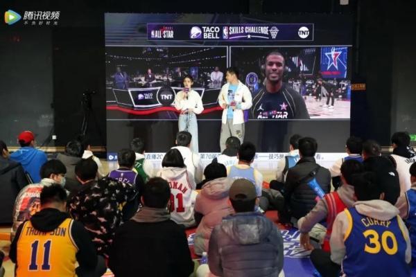 凭热血争'衣'席之地 腾讯视频NBA线下观赛活动火力全开