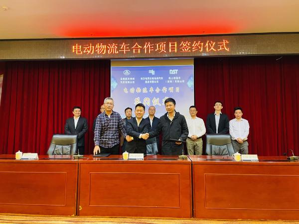 依托全国综合立体交通网络规划 帮助云南交通尽快实现碳中和