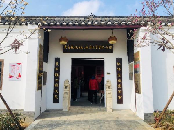【金花有约 又见高淳】第十三届中国·高淳国际慢城金花旅游节盛大开幕